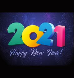 2021 new year 3d holy night bg vector image
