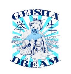 Geisha dream vector