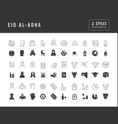 simple icons eid al-adha vector image