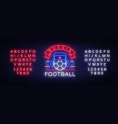 soccer championship logo neon neon vector image