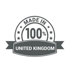 United kingdom stamp design vector