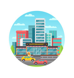 Grocery store in modern cityscape vector
