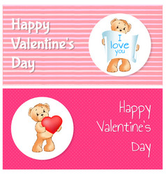 happy valentines day posters set with teddy bears vector image