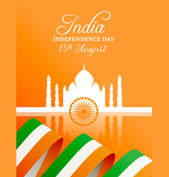 india independence day taj mahal greeting card vector image