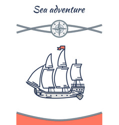 sea adventure and twisted rope colorful poster vector image