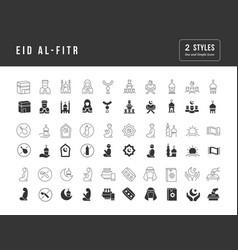 Simple icons eid al-fitr vector