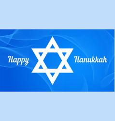 Happy hanukkah israel vector