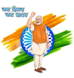 India tricolor flag background with proud Indian vector