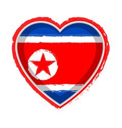 Heart shaped flag of north korea vector
