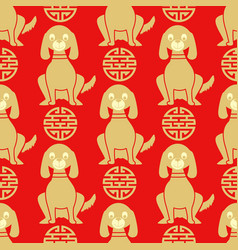year of the dog seamless pattern in oriental style vector image