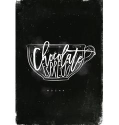 mocha cup chalk vector image vector image