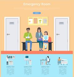 emergency room description vector image