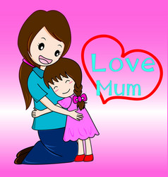 Love of mum and child vector