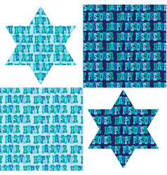 passover typography patterns and jewish stars vector image