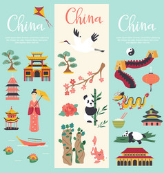 set banners with chinese landmarks symbols vector image