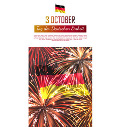 germany independence day vertical web banner vector image