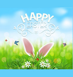 rabbit ears sticking out grass vector image