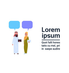 arabic man and woman chat bubble communication vector image