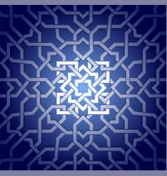 Arabic ornament pattern vector