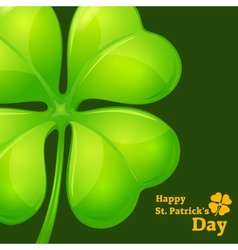 Clover on green vector image