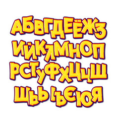 Cyrillic font 3d a cheerful set letters vector