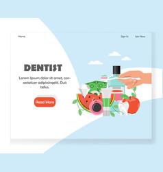 dentist website landing page design vector image