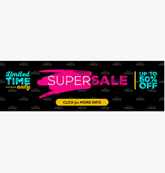 horizontal super sale banner design vector image