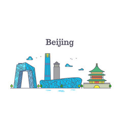 cityscape of china beijing city landmarks vector image