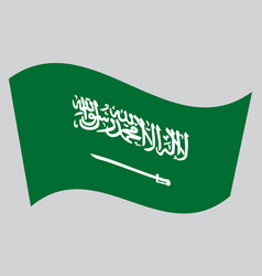 saudi arabia flag waving on gray background vector image