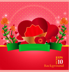 invitation for valentines day card with heart vector image