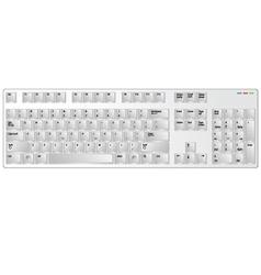 keyboard white vector image