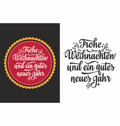 German christmas and new year vector