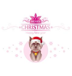 Puppy yorkshire terrier dog in santa claus hat vector