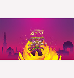 lord rama killing ravana in happy dussehra vector image