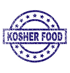 scratched textured kosher food stamp seal vector image