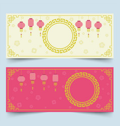 chinese frame with lanterns banner set vector image
