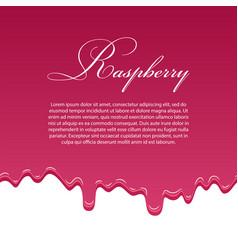 raspberry jam 3d seamless pattern template lorem vector image
