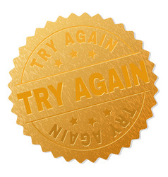 Gold try again badge stamp vector