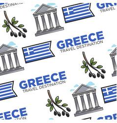 Greece travel destination seamless pattern greek vector