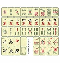 Mahjong tiles vector