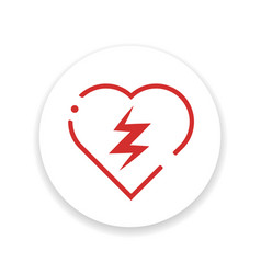 Defibrillator icon vector