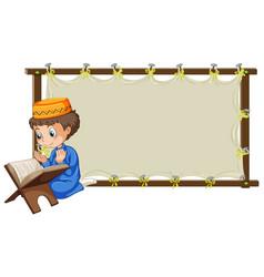 Blank wooden frame with muslim boy praying vector