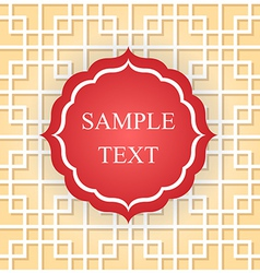 Pattern background vector image vector image