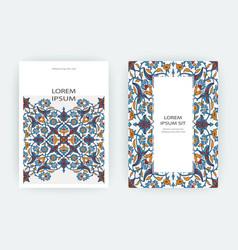 arabesque floral decoration print border design vector image