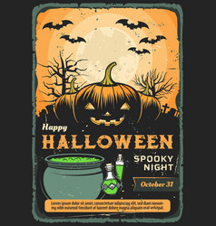 halloween pumpkins with witch potion on graveyard vector image