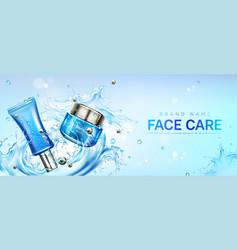 Cosmetics face cream jar and tube on water splash vector