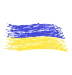Ukrainian flag Banner on a white background vector image