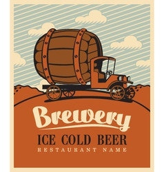 Brewery car vector image