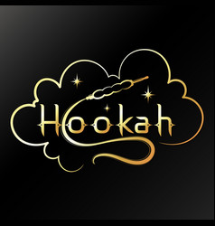 Gold hookah with smoke and stars vector