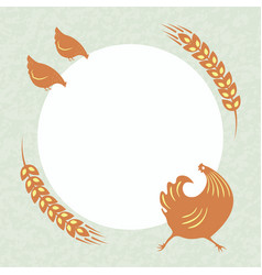 greeting card with a cock vector image